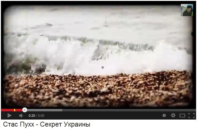 """Пухх - """"Секрет Украины"""" (Москва, 2014)"""
