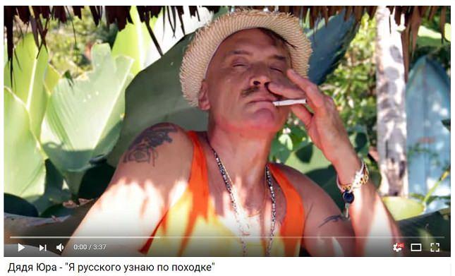 """Дядя Юра - """"Я русского узнаю по походке"""" (Таиланд, Пхукет, 2014)"""