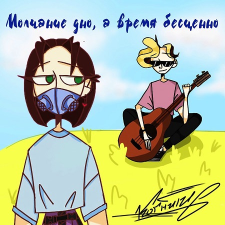 http://handsandlegs.ru/RUR/cover/BelyiLord-Molchanie-Cover.jpg