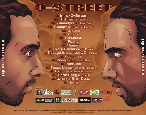 """IQ - """"O-STREET"""""""