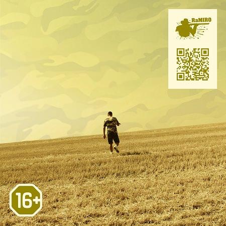 "RaMIRO - ""Камуфляж"" (EP)"