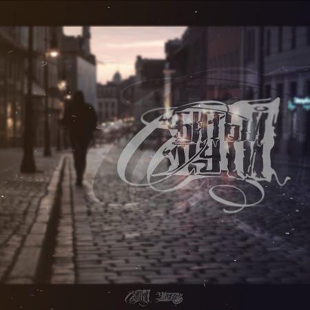 "Сбитый c Пути - ""Сбитые пути"" (Maxi-single)"
